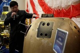 چین برای بررسی سنگهای کره ماه آماده همکاری با دانشمندان خارجی است