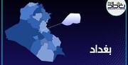 ۸ کشته و ۱۵ زخمی در انفجار انتحاری مرکز بغداد