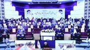 افتتاح پالایشگاه گازی بیدبلند خلیج فارس | روحانی: دنیا به نفت و گاز ایران نیاز دارد