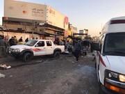 لحظه تلخ و تکان دهنده انفجار امروز در بغداد  + فیلم