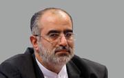 واکنش حسام آشنا به سخنان برجامی وزیر خارجه آمریکا