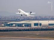 اطلاعیه فرودگاه مهرآباد برای مسافران؛ پیش از حرکت به سمت فرودگاه تماس بگیرید