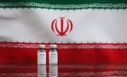تکمیل فاز اول تست انسانی واکسن ایرانی کرونا تا ۱۰ اسفند | آغاز فاز دوم از بهار ۱۴۰۰