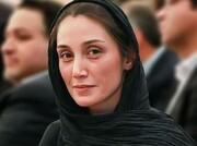 زندگینامه: هدیه تهرانی (۱۳۵۱-)