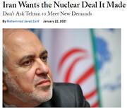 پیام صریح ظریف به تیم بایدن رسید | تلاش کشورهای منطقه برای ورود به معادله ایران - آمریکا