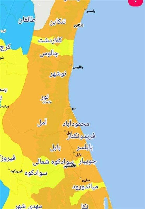 4538344 - خروج مازندران از وضعیت قرمز کرونا | سفر همچنان ممنوع است