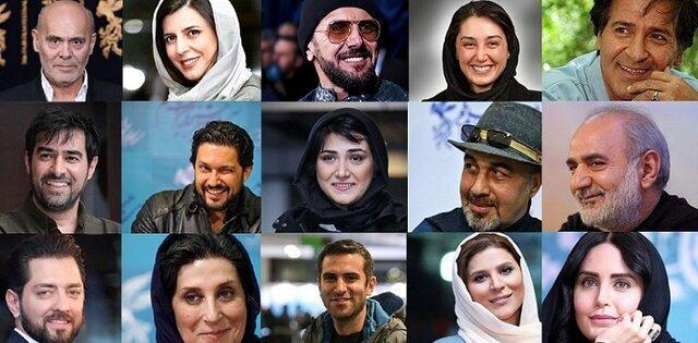 بازیگران جشنواره فیلم فجر 39