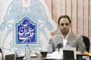 نخستین مناقصه الکترونیکی شهرداری تهران در منطقه ۱۲ کلید خورد