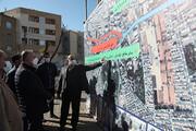 بهرهبرداری از کانال جدید در تهران برای هدایت آبهای سطحی | مشکلات آبگرفتگی جنوبغرب پایتخت کم میشود