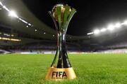 برگزاری جام باشگاههای جهان با حضور ۳۰ درصدی تماشاگران
