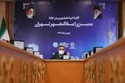 شناسایی خانههای خالی با ممیزی بیش از ۴ میلیون ملک در تهران