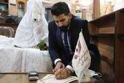 آغاز زندگی عروس و داماد یزدی با کمک به زندانیان