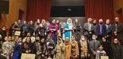 سومین جشنواره مد ولباس سی پال برگزار شد