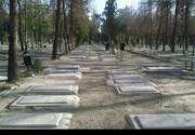 دفن اموات در آرامستان فعلی کرمان متوقف میشود