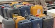 تخریب ۵ مکان انبار سوخت قاچاق در سیستان و بلوچستان