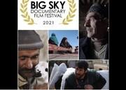 ۴ مستند ایرانی در جشنواره مورد تائید آکادمی اسکار