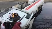 واژگونی تانکر حامل بنزین حادثهساز شد