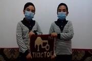 دوقلوهای قالیباف هریس | برادران ۱۱ ساله که عشق تیم تراکتور دارند