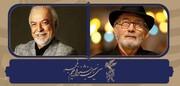 نکوداشت پورحسینی و جلیلوند در جشنواره فیلم فجر
