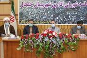بودجه ۱۴۰۰ استان اردبیل ۶۲ درصد افزایش یافت