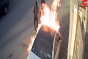 ویدئو | لحظه آتش زدن خودرو میلیاردی در بوشهر
