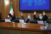 تهران بیدار می شود| مصوبه شورای شهر برای احیای حیات شبانه