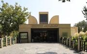 درهای مهمترین موزه پایتخت باز شد | پایان بازسازی موزه هنرهای معاصر