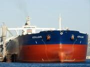 تلاش آمریکا برای توقیف ابرنفتکش یونانی به بهانه حمل دو میلیون بشکه نفت ایران