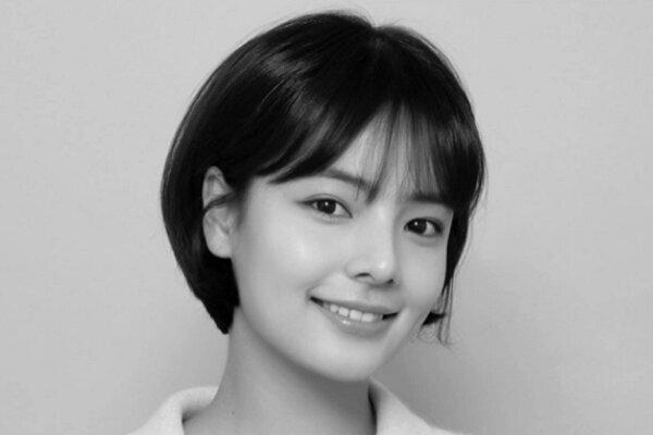 سونگ یو جونگ