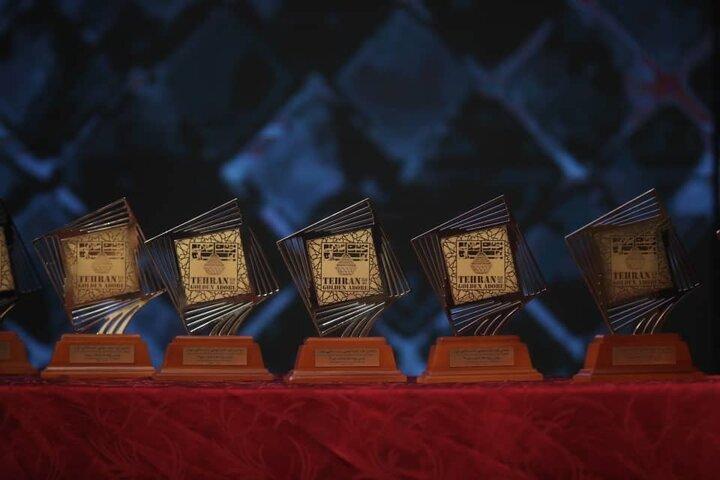 جایزه جهانی خشت طلایی