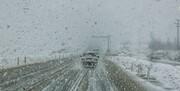 منتظر برف و باران باشید اما هوا گرمتر هم میشود! | استانهایی که باد شدید و کولاک برف دارند