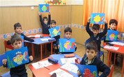 طول دوره پیشدبستانی افزایش یافت | جزئیات تصویب اساسنامه سازمان ملی تعلیم و تربیت کودک