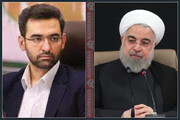 توییت حسن روحانی در دفاع از آذری جهرمی و واکنش وزیر جوان
