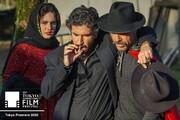 سودای سیمرغ فیلم فجر ۳۹ | تیتی ساخته آیدا پناهنده