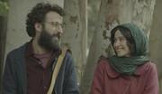 سودای سیمرغ فیلم فجر ۳۹ | رُمانتیسم عماد و طوبا ساخته کاوه صباغزاده