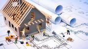 از چه مقاطع فولادی در ساختمانسازی استفاده میشود؟