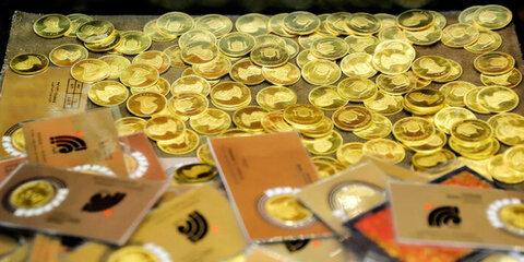 افزایش قیمت انواع سکه در بازار| جدیدترین نرخ طلا و سکه در ۱۳ اسفند ۹۹