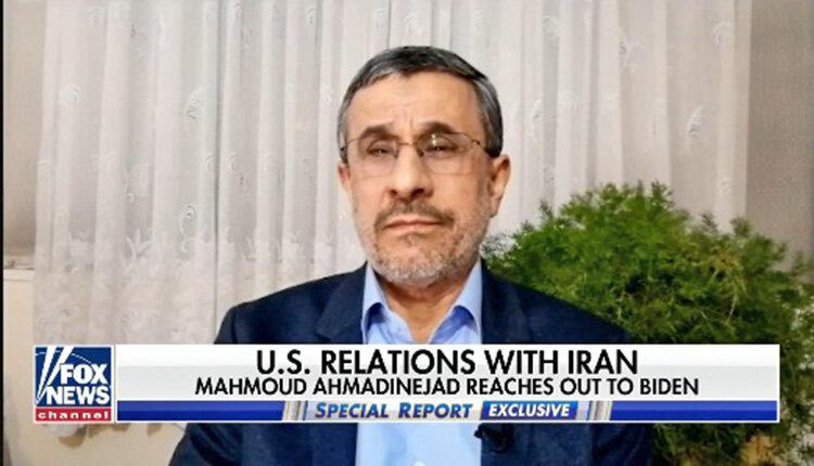 گفتگوی اختصاصی فاکسنیوز با احمدينژاد