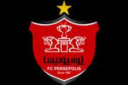 درخواست مهم باشگاه پرسپولیس از هواداران