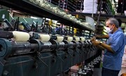 هزینه تحمیلی دو میلیون تومانی به معیشت کارگران | سفره کارگران کوچکتر میشود؟