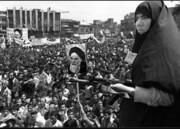 انقلاب در قلب تهران شکوفا شد