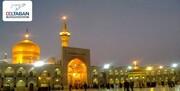 بهترین زمان برای سفر به مشهد