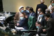 کشمکش دولت و مجلس بر سر توافق با آژانس