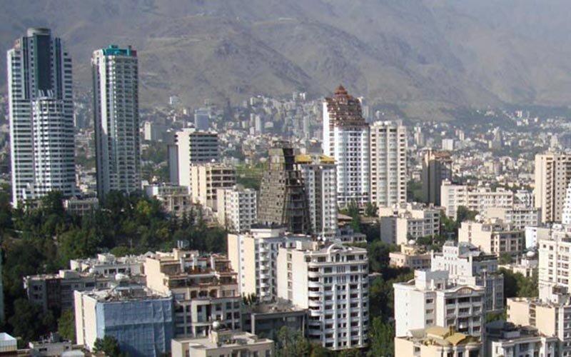 مسکن در تهران