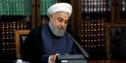 موافقت رئیسجمهور با استعفای « بانک »  |  روحانی حکم جدید زد