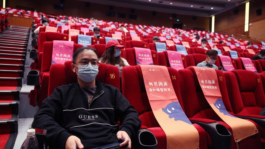 سینمای چین کرونا