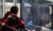 شرط بازگشت رشد به معاملات بورس