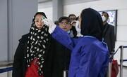 نظارتهای بهداشتی در فرودگاهها تشدید شد | تست مجدد از مسافران خارجی