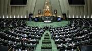 موافقت مجلس با انتشار ۲۷ هزار میلیارد تومان اوراق مالی