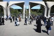 شرایط جدید انتقال دانشجویان ایرانی از خارج به داخل